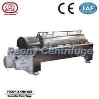 Best Sharples Solid Bowl Decanter Centrifuge Equipment for Chicken Manure Dewatering wholesale