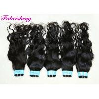Quality Soft Weft Virgin Brazilian Hair Extensions Natural Wave Thick Bottom wholesale