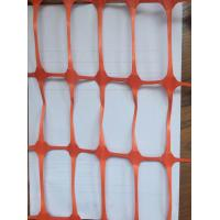 Quality Red HDPE Anti UV  Construction Safety Net Fence Netting 80gsm - 200gsm wholesale