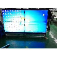"""Buy cheap 40"""" To 55"""" HD Indoor LED Video Wall Floor Stand With VGA / DVI / HDMI Signal from wholesalers"""