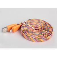 Quality 4ft Flat MFI Certified Cable For Apple Multicolor High Gloss Braided Textile wholesale