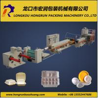 Quality Full Automatic Plastic Sheet Extrusion Line PS Foam Sheet Making Machine wholesale