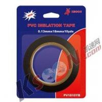 Strong Adhesive PVC Electrical Tape with Blister Card