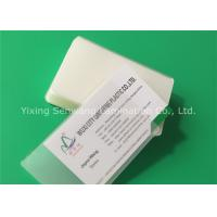 Quality Thermal Laminating Pouches Business Card Size 150 Mic With Adhesive EVA wholesale