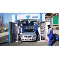 Quality China automatic car wash equipment, even spray, work stability, hot wheels car wash wholesale