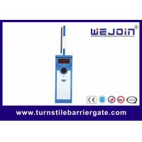 Quality Heavy Duty Parking Barrier Gate , Automatic Boom Barrier With Led Screen wholesale