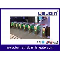 Best DC 24V Subway  Metro Speed Gate Controlled Access Turnstiles wholesale