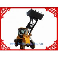 Small Loader with 1t bucket capacity