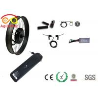 Quality High Speed Fat Tire Electric Bike Conversion Kit Disc Brake Available wholesale