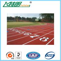 Best Polyurethane Athletic Running Track Flooring / Synthetic Rubber Track Flooring Jogging Track wholesale