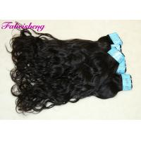 Quality 100% Unprocessed Weft Hair Extensions , Black Hair Extensions Natural Water Wave wholesale