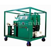 Best NSH VFD Insulation Oil Purifier wholesale