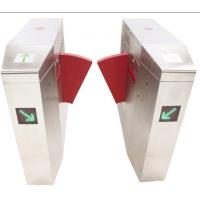 Quality Rfid Controlled Flap Barrier Gate Security Entrance and Exit Turnstile wholesale