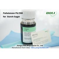High Activity Industrial Pullulanase Enzyme 1400 BU / ml For Beer Production