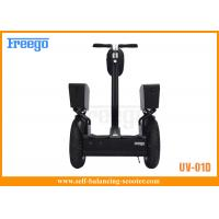 2 Wheel Electric Standing Segway Scooter