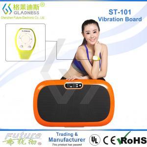 Best Gladness Vibration Platform Fitness Massage Power Fit Vibration Plate wholesale