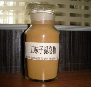 Factory Supply Schizandra extract 5% Deoxyschizandrin (schisandrin A)powder