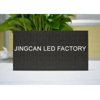 Quality 576mm × 576mm Pixel 3mm Led Module Display For Indoor SMD 2121 wholesale