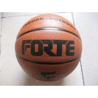 Best Rubber basketball - leather look body wholesale