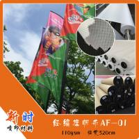 110gsm warp knitted flag fabric,dye sublimation direct printing, ink through, one side print both side effect