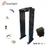 Quality Guard Spirit Portable Door Frame Metal Detector / Waterproof Airport Security Metal Detectors wholesale