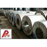 Buy cheap Customized PE SMP PVDF Painting PPGI Steel Coil / prepainted galvanized steel coil from wholesalers