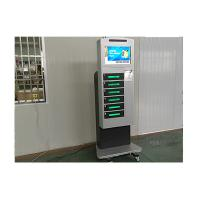 Best High End Computer Floor Standing Mobile Phone Charge Machine with Big Touch Screen wholesale
