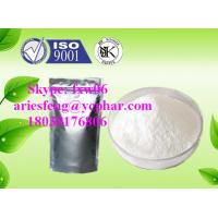 Quality Ethylparaben/ 4-Carbethoxyphenol Antiseptic and Antibacterial Agent CAS: 120-47-8 Ethylparaben wholesale