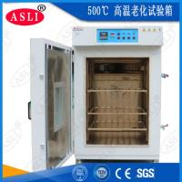 Buy cheap 300deg c to 500deg c Hot air circulating Drying high temperature hot air industrial oven from wholesalers