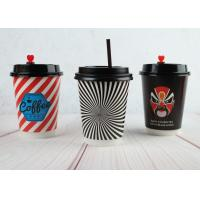 Quality Disposable Insulated Coffee Cups Double Wall Printed Cups With Lids wholesale