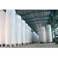 Quality Vacuum Powder Insulated Storage Tank , LC2H4 / LH2 / LOX Storage Tank wholesale