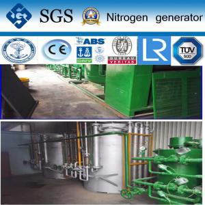 Best High Purity 99.9995% Movable PSA Nitrogen Generator Zinc Coating Line wholesale