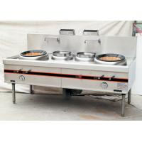Best Commercial Gas Two Burner Cooking Range wholesale