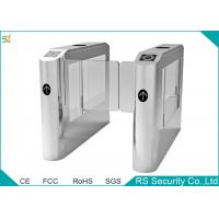 Quality High Speed Glass Supermarket  Swing Barrier Gate CE Approval  IP65 Automatic wholesale
