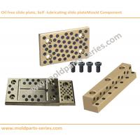 Oil free slide plate, Self -lubricating slide plate,mould component,Chinese Factory