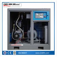 Best DB20A  15kw/20hp Germany Air End DEHAHA brand Screw Type Air Compressors  Rotary Screw Air COmpressors wholesale