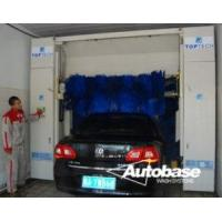 Quality automatic car wash supplies wholesale