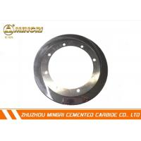 Buy cheap Corrugated Cardboard Carbide Disc Cutter Round Blade Slitter Knives Paper Cutting Blades from wholesalers