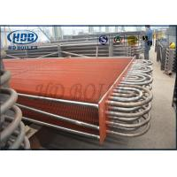 Quality Stainless Steel Resistance Corrosion Heat Exchanger ASME For CFB Boiler wholesale