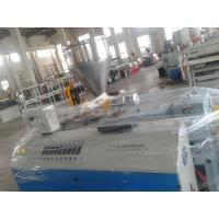 SJZ51/105 CONICAL DOUBLE SCEW PVC/WPC EXTRUDER