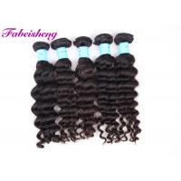 Quality Real Human Virgin Brazilian Hair Extensions Loose Wave Soft And Thick wholesale