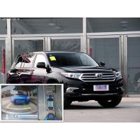Best 360 degree around View Car Reverse Camera System with 4 special cameras for Toyota Highlander wholesale