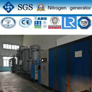 Best 50Nm3/Hr 99.999% Gas Onsite Nitrogen Generator For Tungsten Industry Annealing wholesale