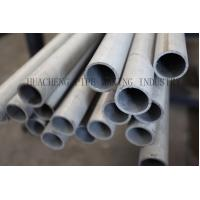 Quality DIN 17175 St45 Galvanized Alloy Steel Seamless Metal Water Wall Tube Length 25000mm wholesale