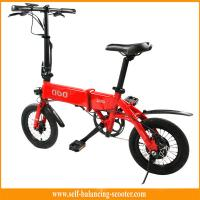 Best New Style 36v 250w 14inch Electric Boost Bike Folding Bike Mini Adult Foldable wholesale