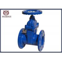 Resilient seated gate valve with handwheel ss410 stem BS5163 / DIN3352 F4