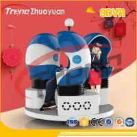 Quality Shopping Mall Three Seats 9d Virtual World Simulator With VR Games 220V wholesale