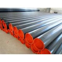 Quality ERW steel pipe wholesale
