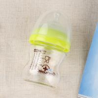 Quality 120ML Borosilicate Glass Baby Sipper Water Bottle With Handles , OEM / ODM wholesale