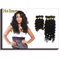 Quality Natural Wave Remy Brazilian Virgin Human Hair Extensions 12'' - 32'' Black wholesale